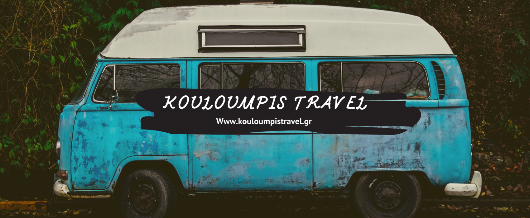 KOULOUMPIS TRAVEL